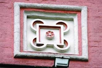 Outlet on the wall of St. Danilov monastery.
